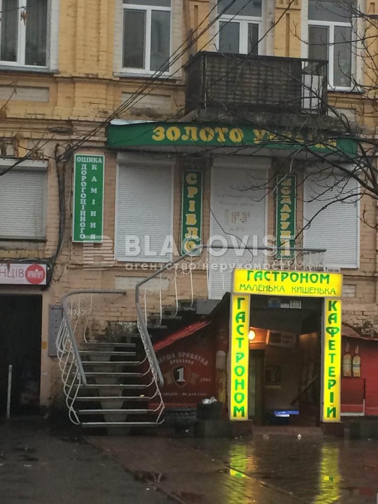 Магазин, Немецкая (Тельмана), Киев, Z-1656439 - Фото 10