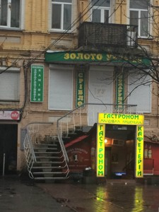 Магазин, Z-1656439, Немецкая (Тельмана), Киев - Фото 12