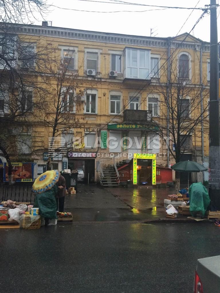 Магазин, Немецкая (Тельмана), Киев, Z-1656439 - Фото 11