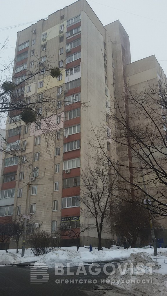 Квартира R-36344, Мельникова, 5, Київ - Фото 1