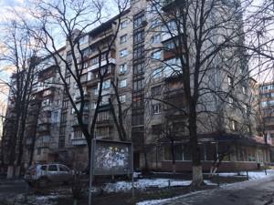 Квартира Борщагівська, 133, Київ, Z-1362108 - Фото1
