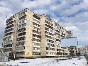 Квартира Крушельницької С., 3, Київ, Z-812089 - Фото 2