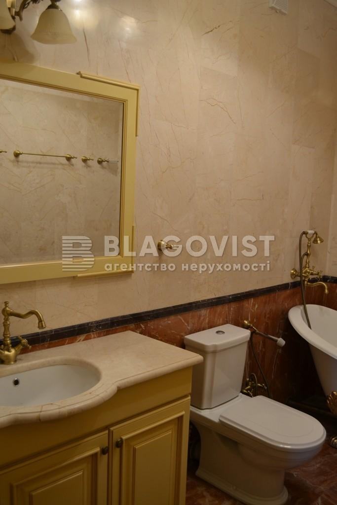 Квартира D-30303, Коновальца Евгения (Щорса), 32 г, Киев - Фото 26