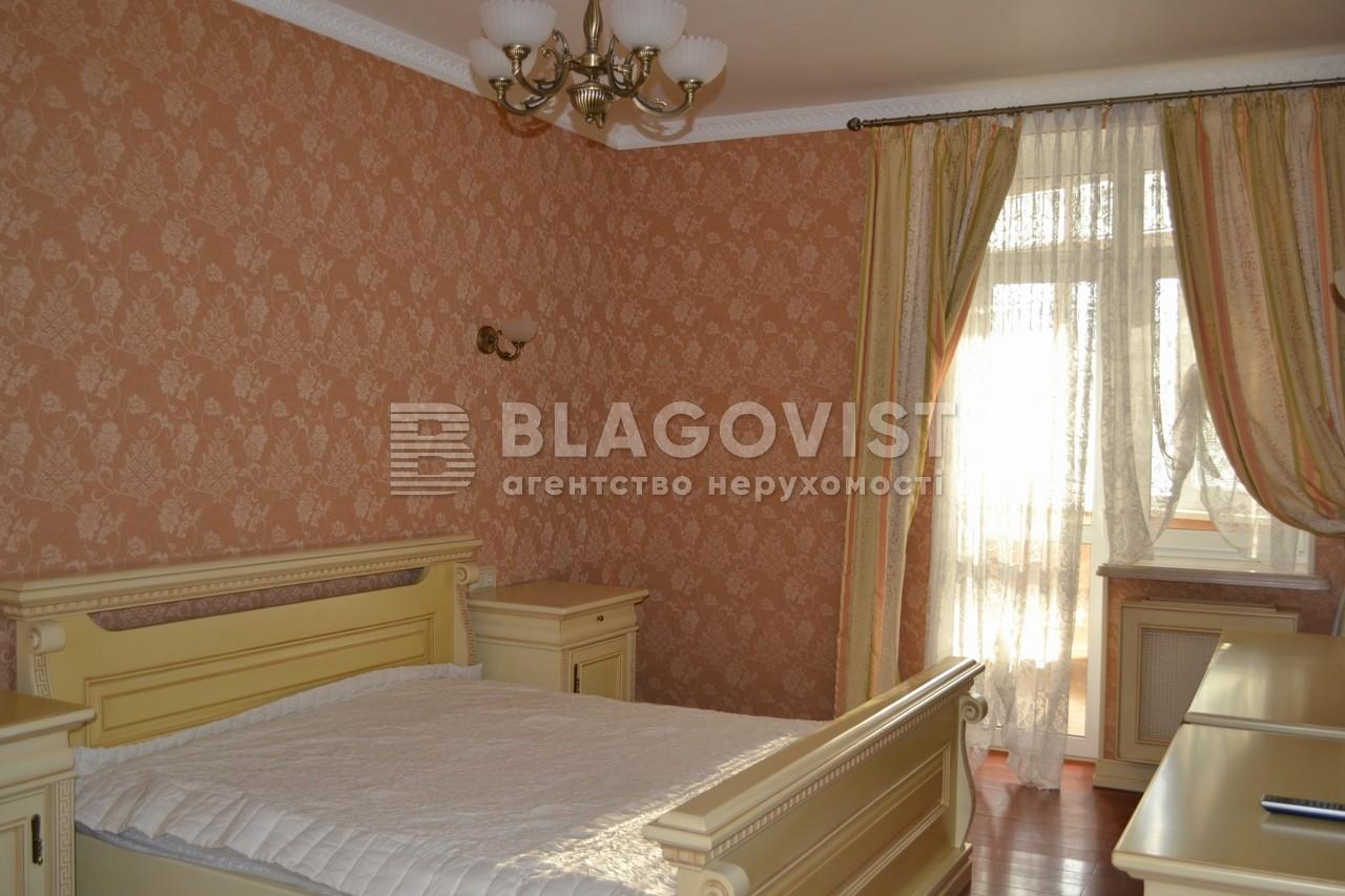 Квартира D-30303, Коновальца Евгения (Щорса), 32 г, Киев - Фото 14