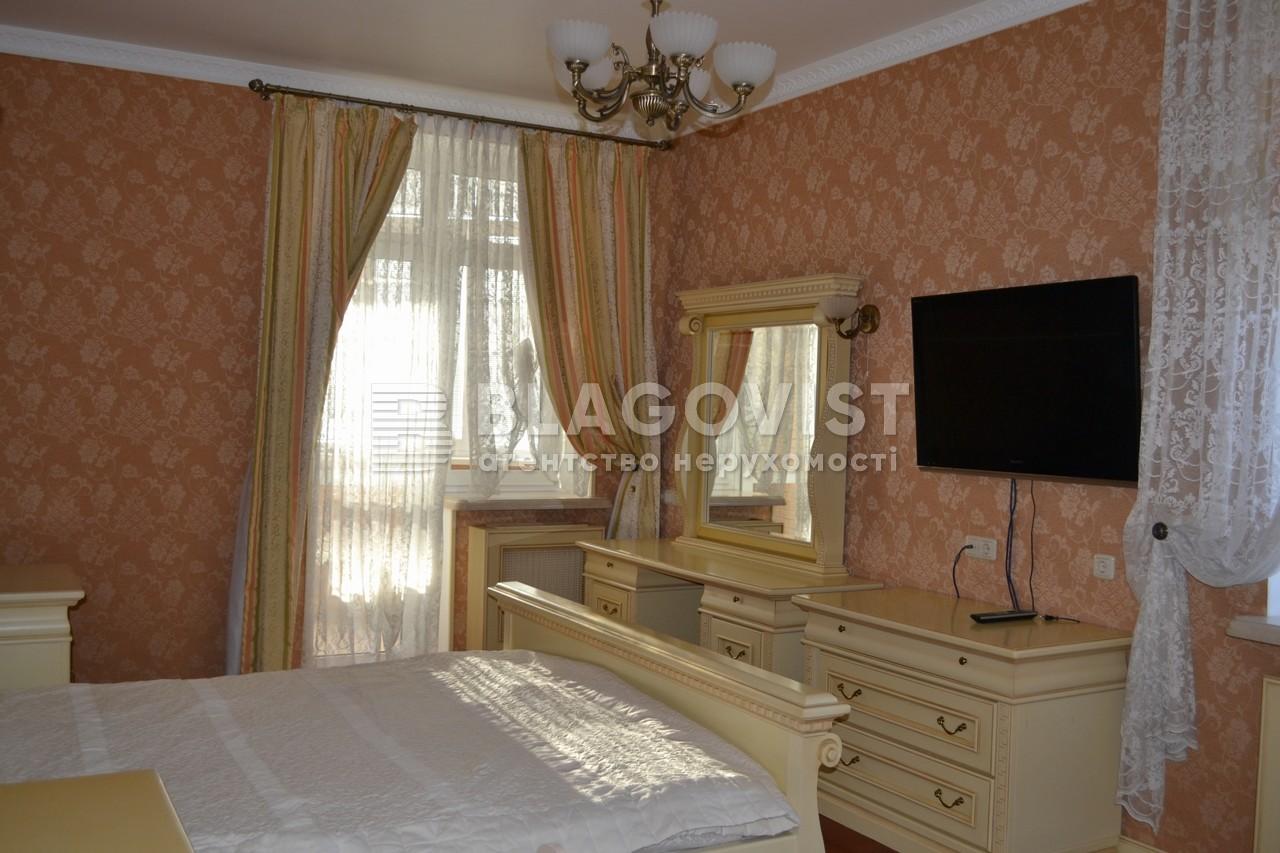 Квартира D-30303, Коновальца Евгения (Щорса), 32 г, Киев - Фото 15