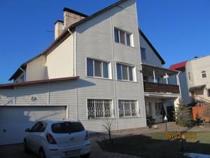 Будинок Дорошенка, Бровари, C-102255 - Фото1