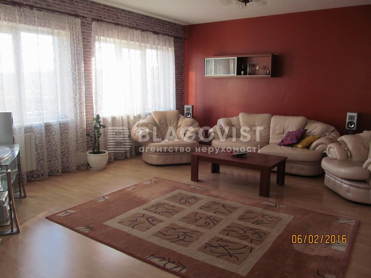 Дом C-102255, Дорошенко, Бровары - Фото 8