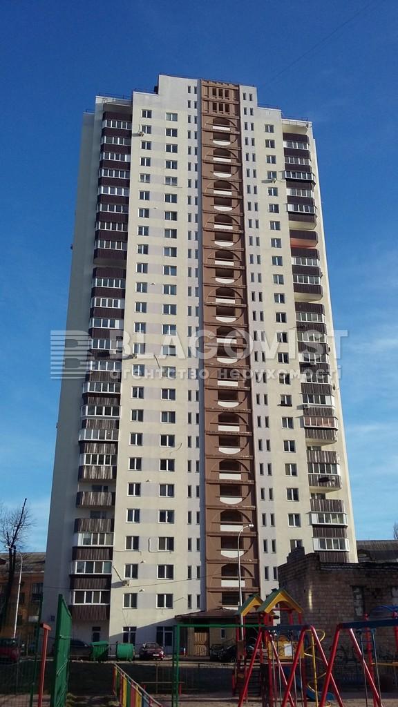 Квартира A-105696, Макаренко, 1а, Киев - Фото 2