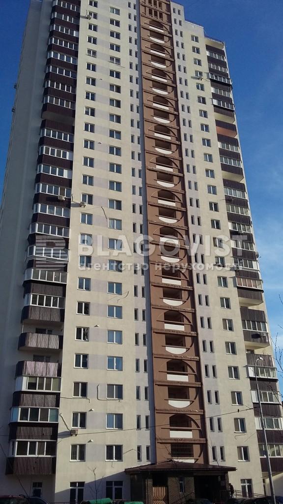 Квартира A-105696, Макаренко, 1а, Киев - Фото 3