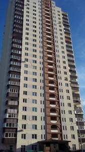 Квартира Макаренко, 1а, Киев, A-105696 - Фото 23