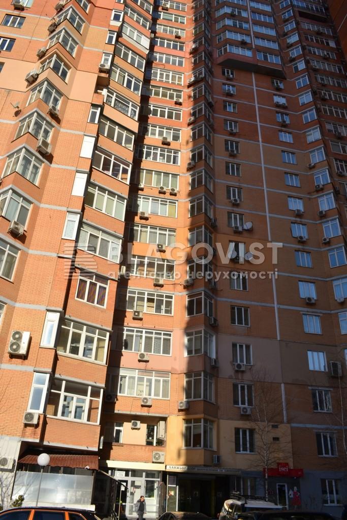 Квартира F-39237, Коновальца Евгения (Щорса), 32г, Киев - Фото 2