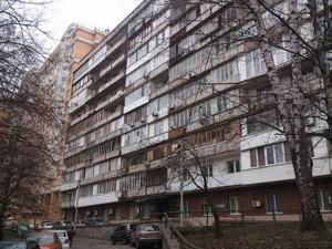 Квартира Тютюнника Василя (Барбюса Анрі), 5б, Київ, D-35553 - Фото