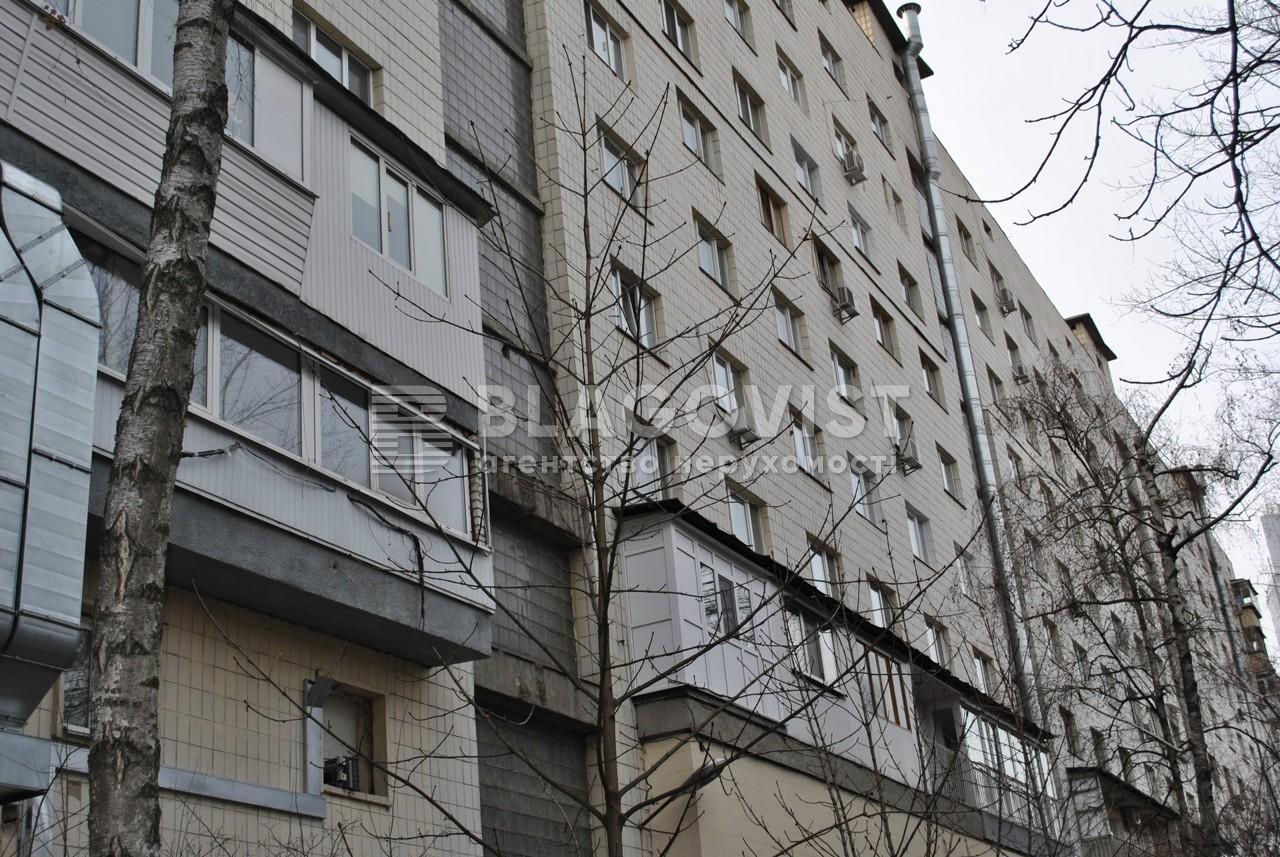 Нежилое помещение, M-33375, Леси Украинки бульв., Киев - Фото 2