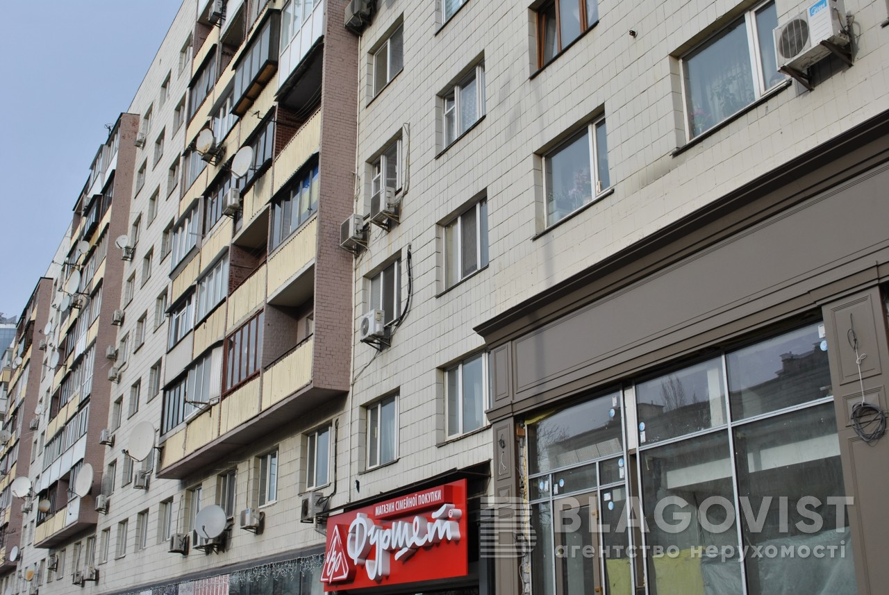 Нежилое помещение, M-33375, Леси Украинки бульв., Киев - Фото 1