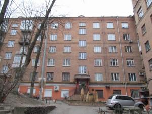 Квартира Дружби Народів бул., 9, Київ, M-37719 - Фото