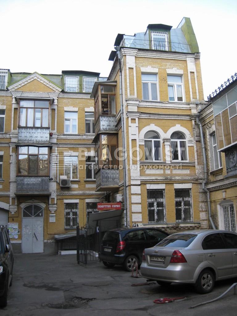 Нежитлове приміщення, X-27032, Нижній Вал, Київ - Фото 1
