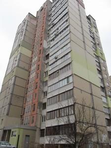 Квартира Беличанская, 3, Киев, Z-1580196 - Фото