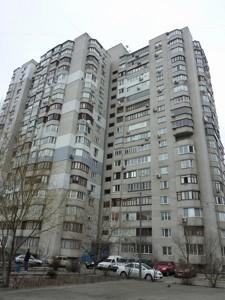 Квартира Драгоманова, 15а, Киев, Z-1074283 - Фото3