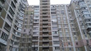 Квартира Ахматової Анни, 8, Київ, A-108018 - Фото 11
