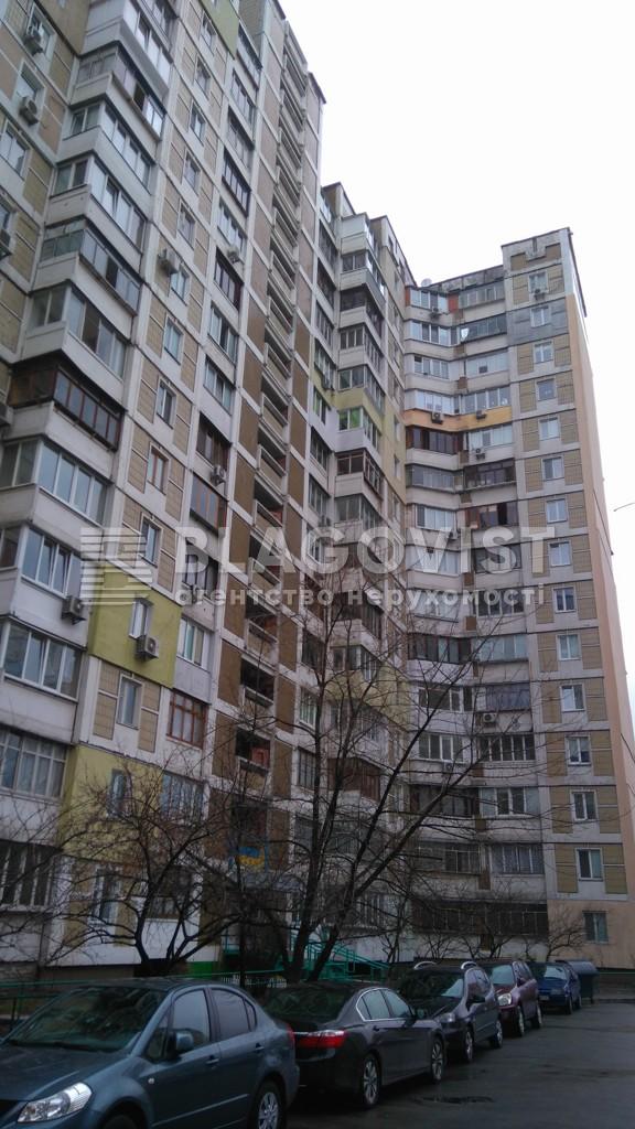 Квартира A-108018, Ахматової Анни, 8, Київ - Фото 3