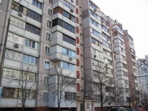 Квартира Григоренко Петра просп., 3в, Киев, R-20371 - Фото 6