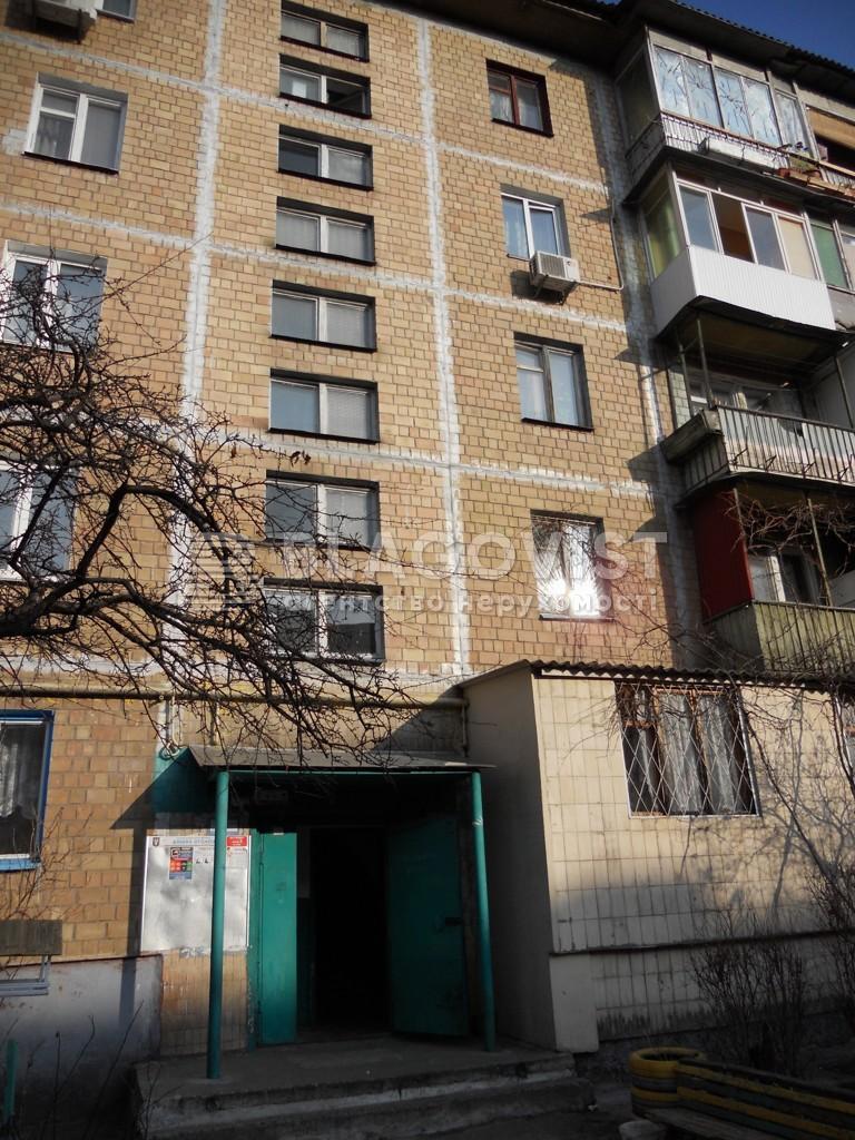 Квартира Z-779813, Вильде Эдуарда, 4, Киев - Фото 1