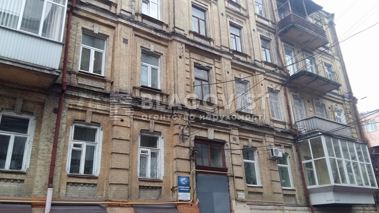 Квартира C-83450, Саксаганского, 44б, Киев - Фото 3