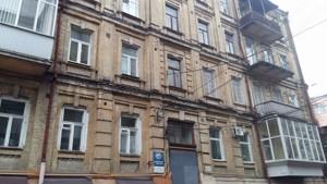 Офис, M-20701, Саксаганского, Киев - Фото 2