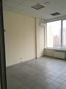 Офіс, Лесі Українки бул., Київ, Z-1841328 - Фото 4