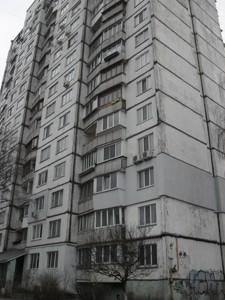 Квартира Курбаса Леся (50-летия Октября) просп., 13а, Киев, Z-629859 - Фото