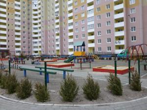 Квартира H-46518, Закревского Николая, 97а, Киев - Фото 3
