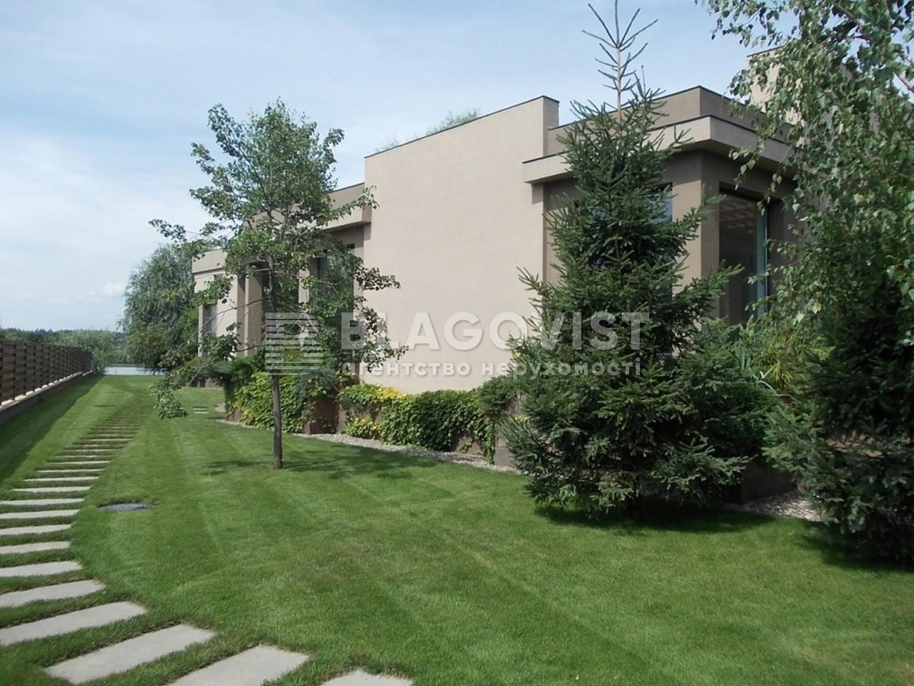 Дом A-105372, Козин (Конча-Заспа) - Фото 13