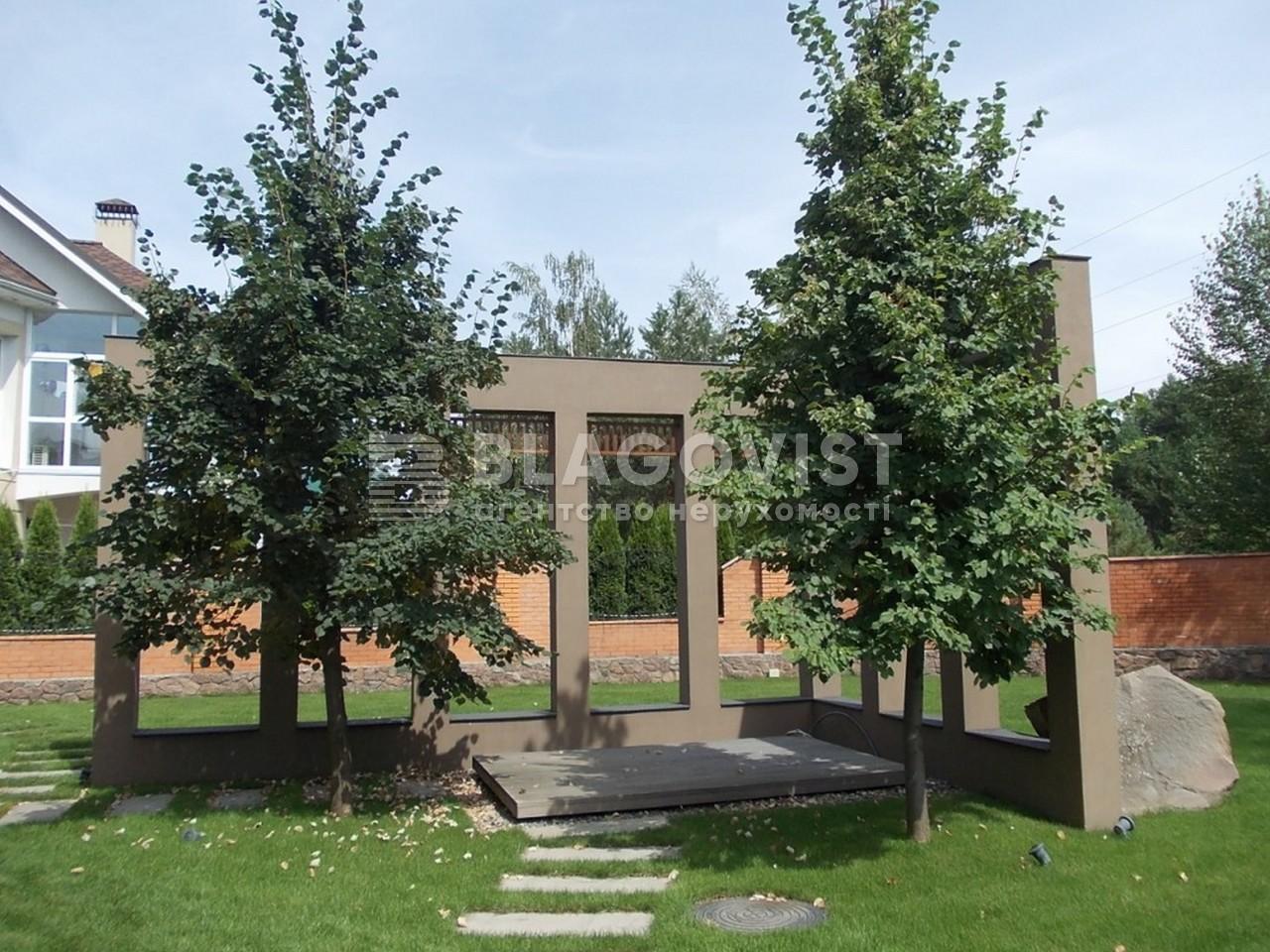 Дом A-105372, Козин (Конча-Заспа) - Фото 17