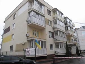 Квартира Вільямса Академіка, 8д, Київ, Z-1483785 - Фото