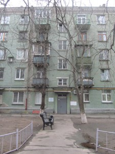 Квартира Мазепы Ивана (Январского Восстания), 11а, Киев, Z-719975 - Фото3