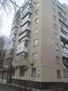Квартира Бутышев пер. (Иванова Андрея), 17, Киев, Z-484627 - Фото1