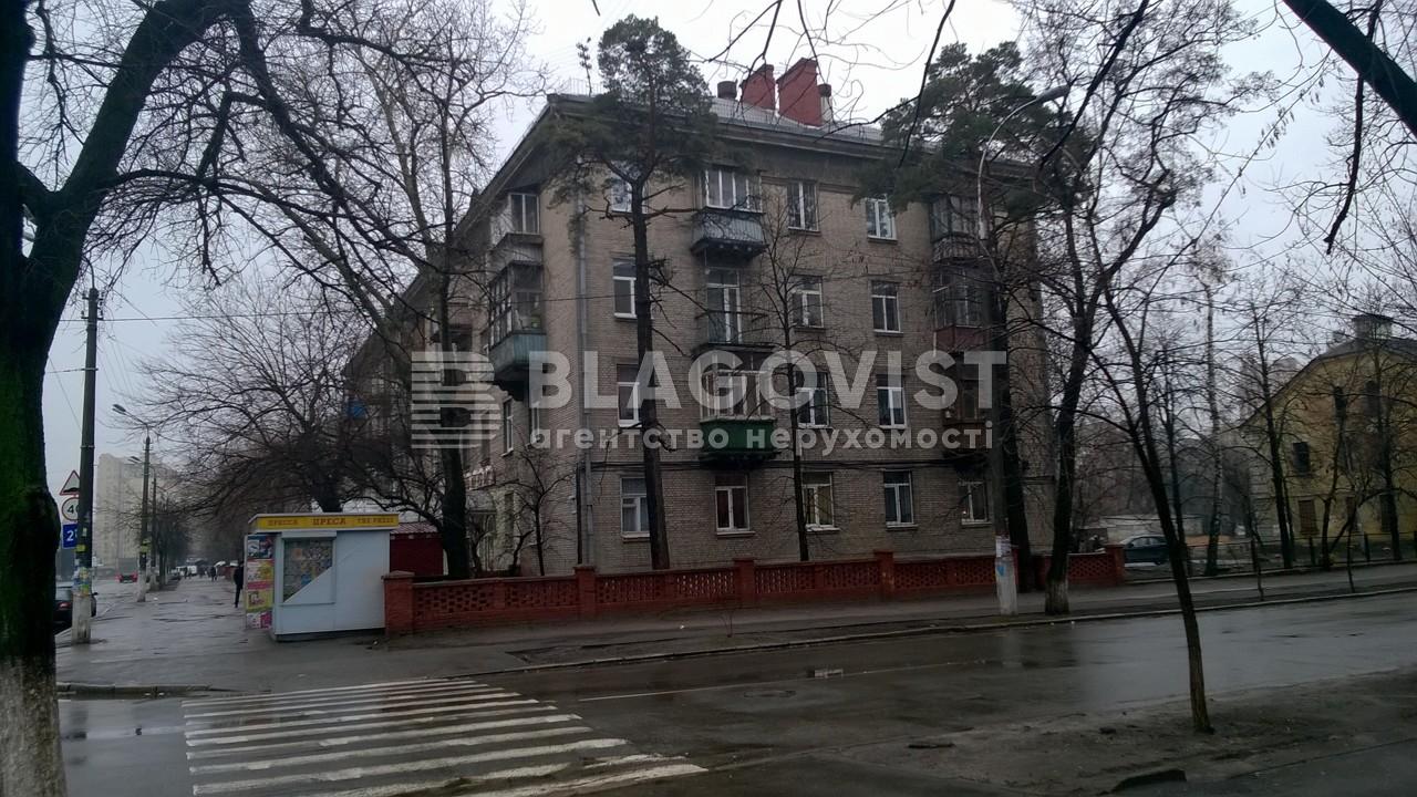 Квартира D-33516, Ялтинская, 20/18, Киев - Фото 2