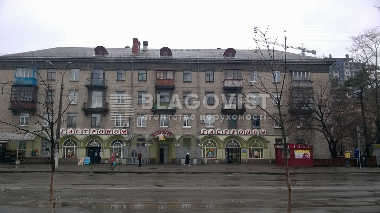 Квартира D-33516, Ялтинская, 20/18, Киев - Фото 1