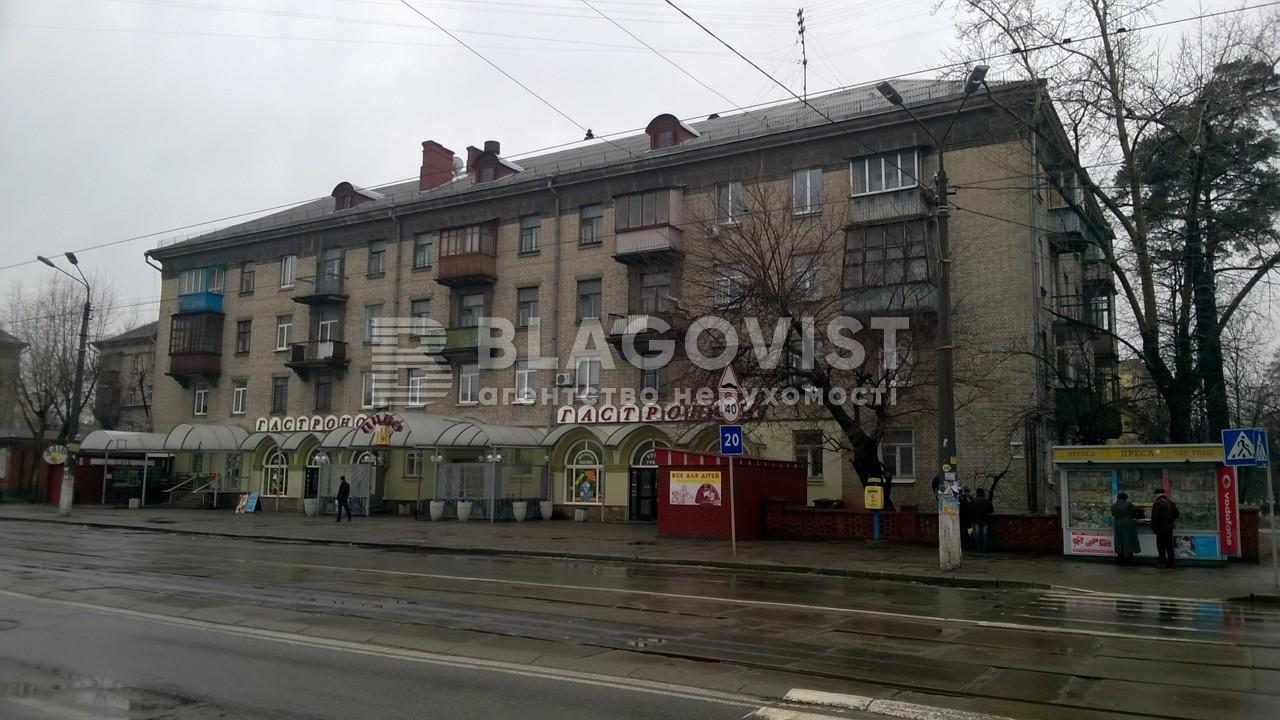 Квартира D-33516, Ялтинская, 20/18, Киев - Фото 3