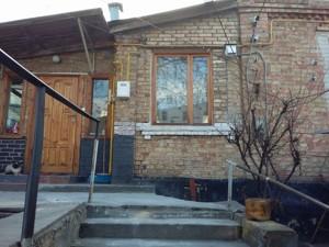 Дом Холмогорская, Киев, Z-1803276 - Фото1