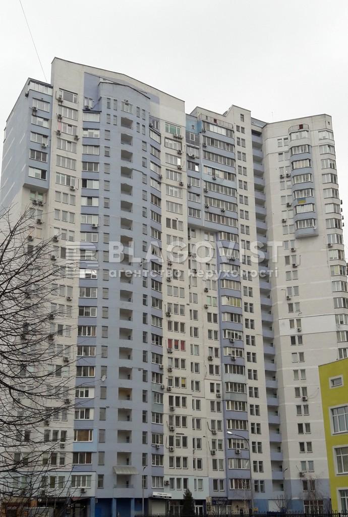 Квартира E-37277, Драгоманова, 6а, Киев - Фото 2