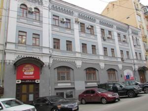 Ресторан, P-17798, Малая Житомирская, Киев - Фото 1