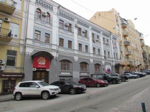 Ресторан, P-17798, Малая Житомирская, Киев - Фото 2