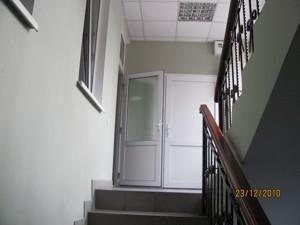 Офис, Луговая (Оболонь), Киев, H-36545 - Фото 22