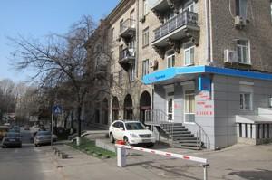 Office, Klovskyi uzviz, Kyiv, Z-671018 - Photo1