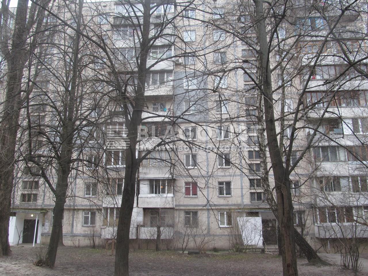 Квартира A-106150, Верховинная, 80, Киев - Фото 1