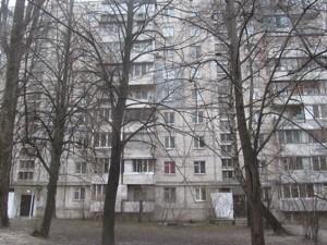 Квартира Верховинная, 80, Киев, Z-1809931 - Фото