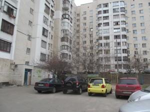 Квартира Стуса Василия (Радгоспная), 9, Киев, Z-1405453 - Фото2