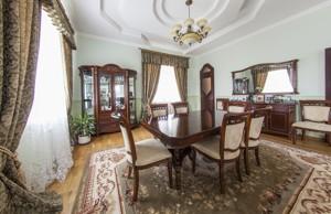 Дом Иванковичи, A-105438 - Фото 7