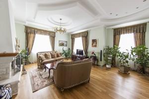 Дом Иванковичи, A-105438 - Фото 8